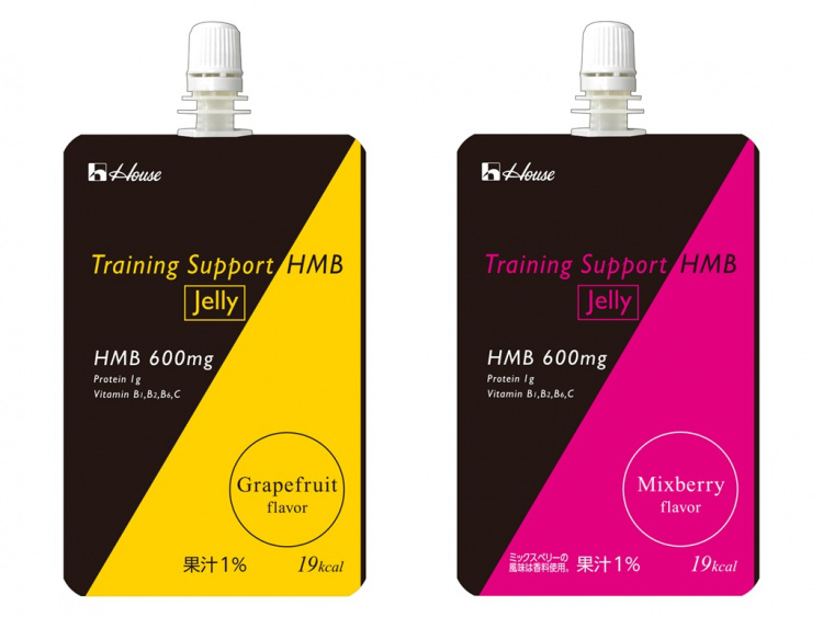 画像:Training Support HMB Jelly Grapefruitflavor(左)、Mixberryflavor(右)